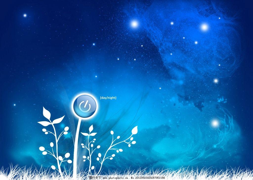 荧光夜幕 蓝色荧光草 星空 梦幻 背景底纹 底纹边框 设计 bmp