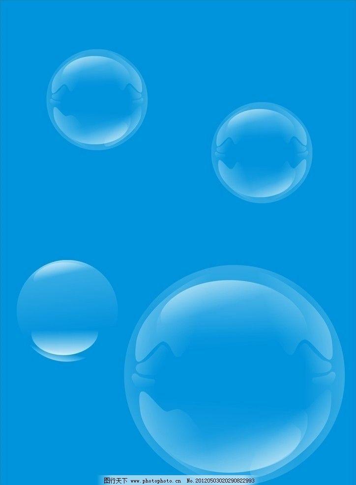 设计图库 底纹边框 背景底纹  水泡 水 泡泡 水泡泡 矢量图 矢量原图