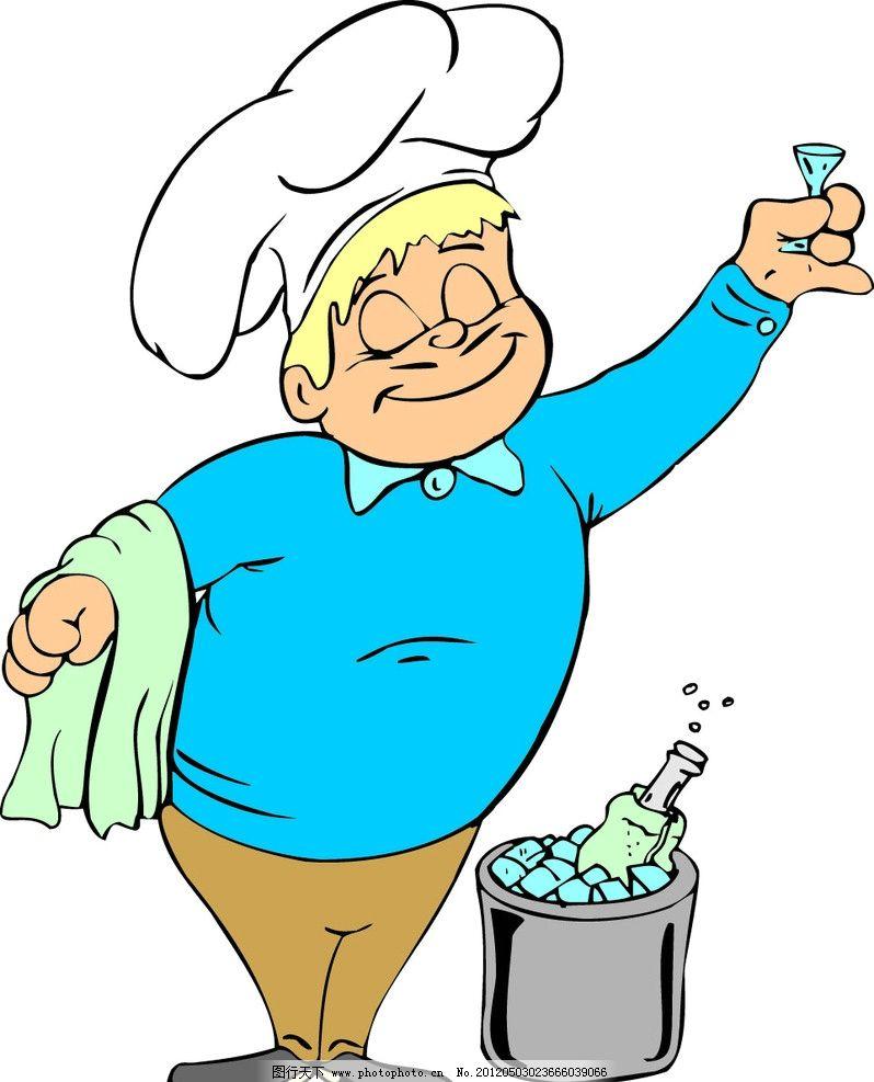 胖子厨师 厨师头像 老年人物 矢量人物 矢量 eps