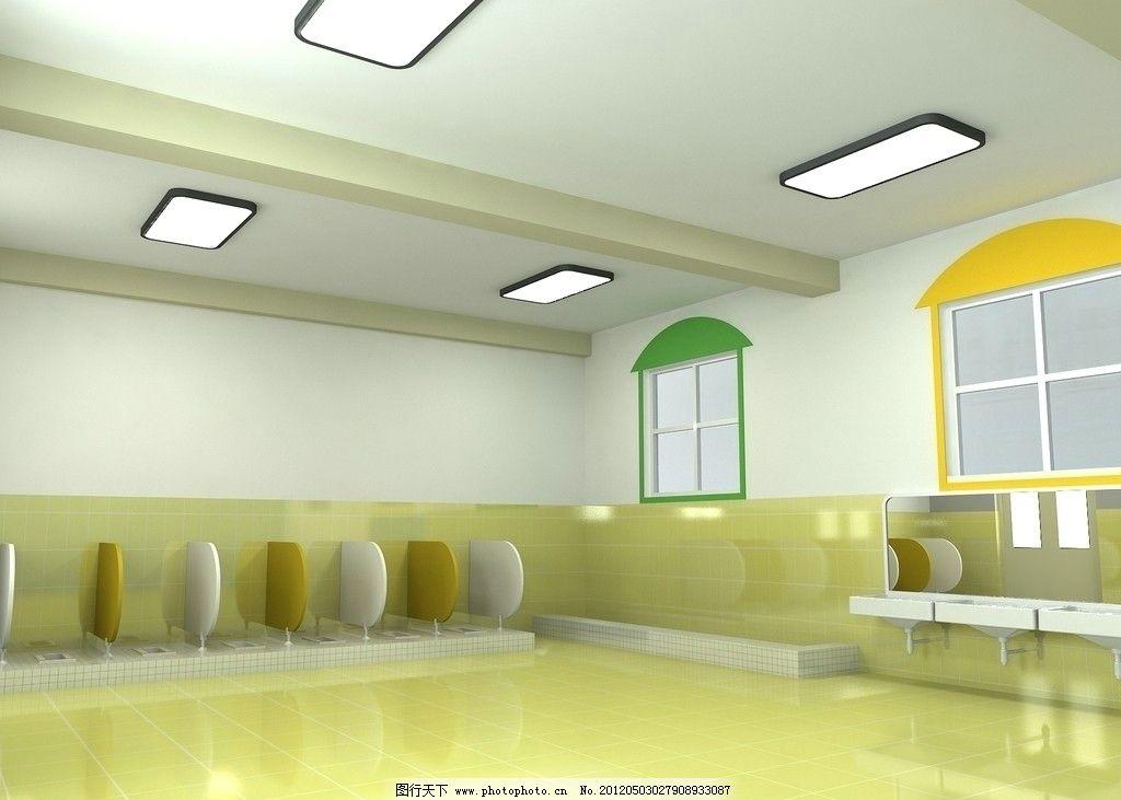 幼儿园卫生间 幼儿园        黄地面 洗手池 室内设计 环境设计 设计