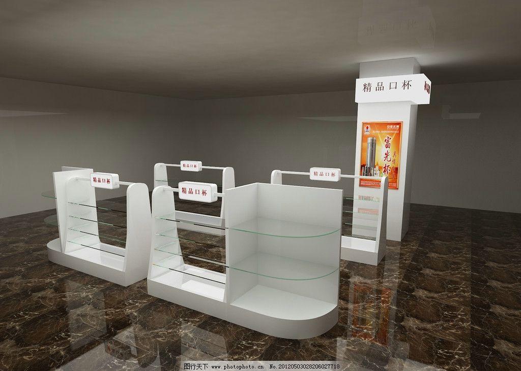 富光杯中岛展台图片