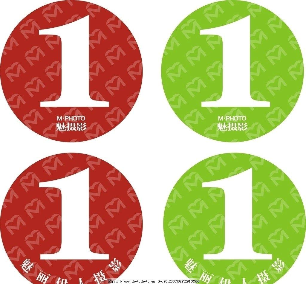 圆标 摄影 数字 广告设计 矢量