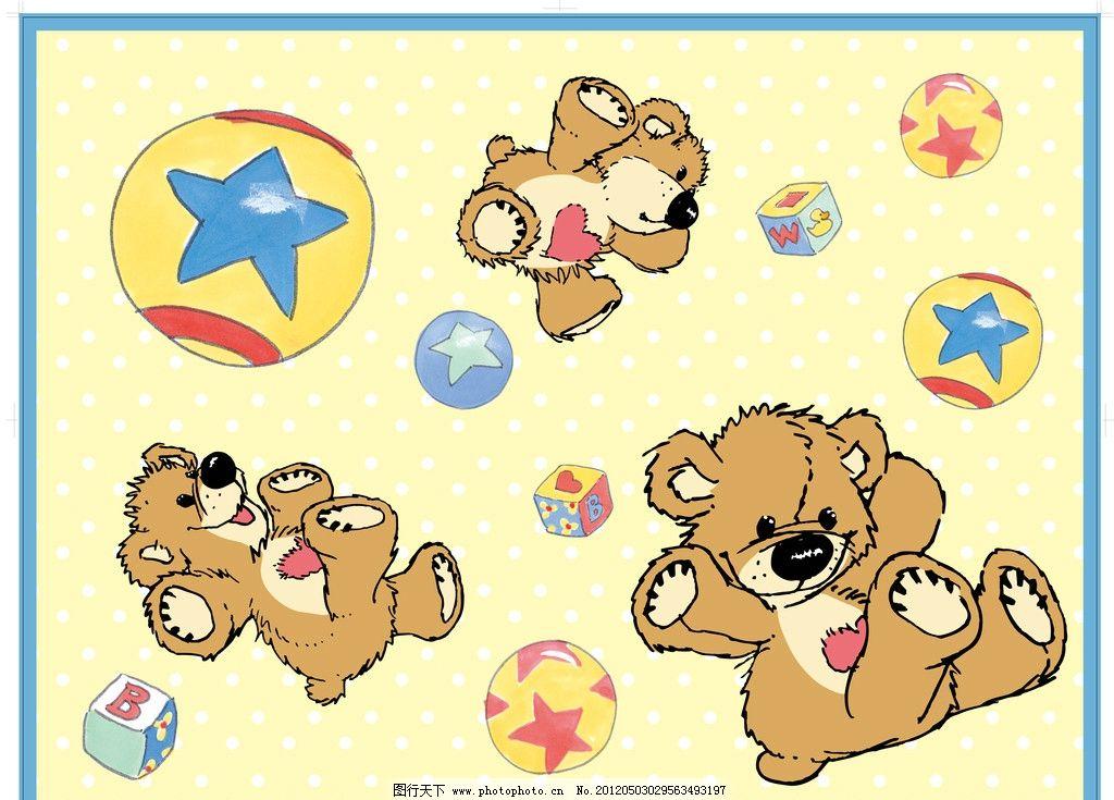 小熊 手绘图小熊 卡通 玩具手绘图 小熊爱心 情人节 节日素材 矢量
