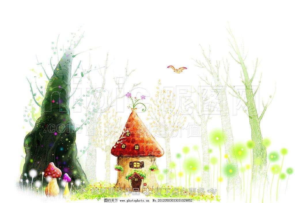卡通蘑菇屋 手绘小屋 蘑菇屋 屋子插画 屋子涂鸦 卡通屋子 卡通插画