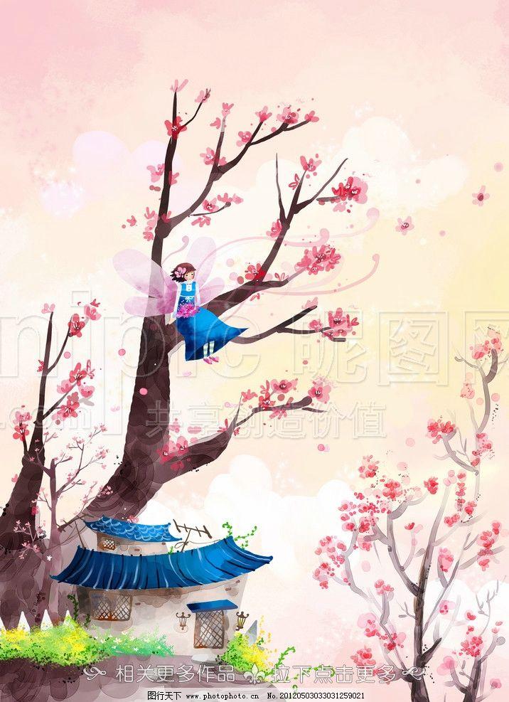 桃花 手绘桃花树 梅花树