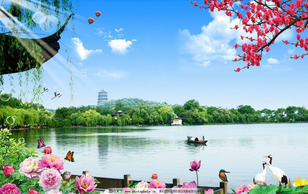 小鸟 小船 彩色泡泡 阳光 热气球 凉亭 蓝天 白云 宝塔 绿树 柳树
