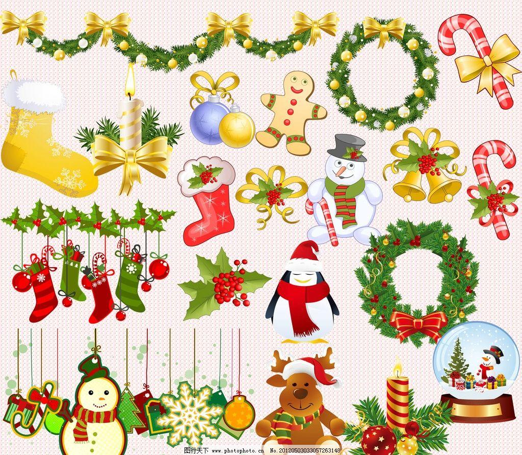 可爱的圣诞装饰图片
