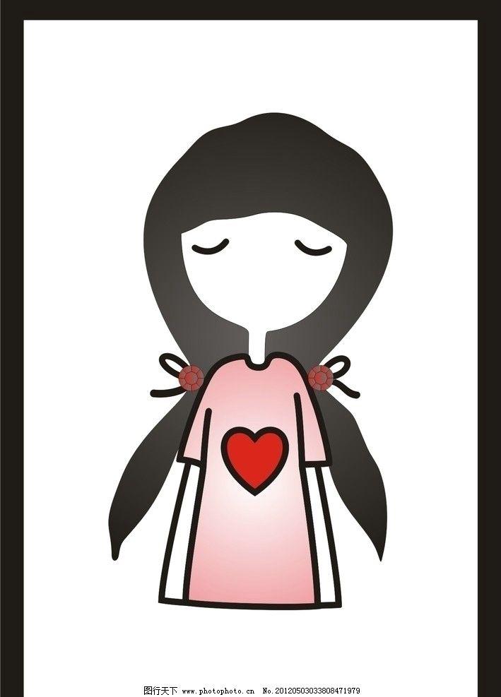 卡通女孩 动漫 美女 jpg 动漫人物 动漫动画 设计 可爱女孩 心形 辫子