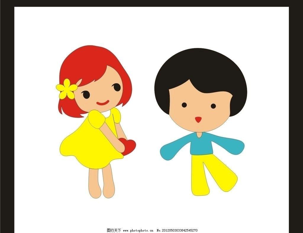 卡通可爱情侣男孩女孩图片