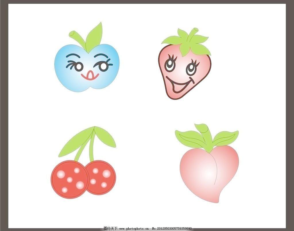 水果 桃 卡通可爱水果 苹果 草莓 樱桃 桃矢量素材 桃模板下载 桃