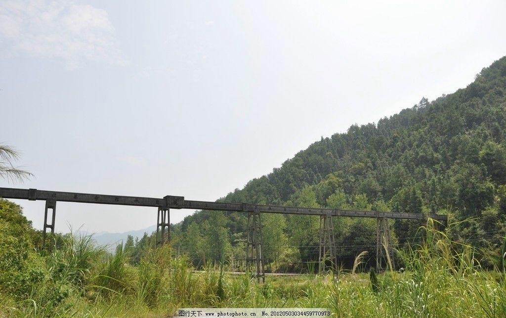 嗷嗷山 山青 草绿 长桥 绿山 绿树 山水风景 自然景观 摄影 300dpi