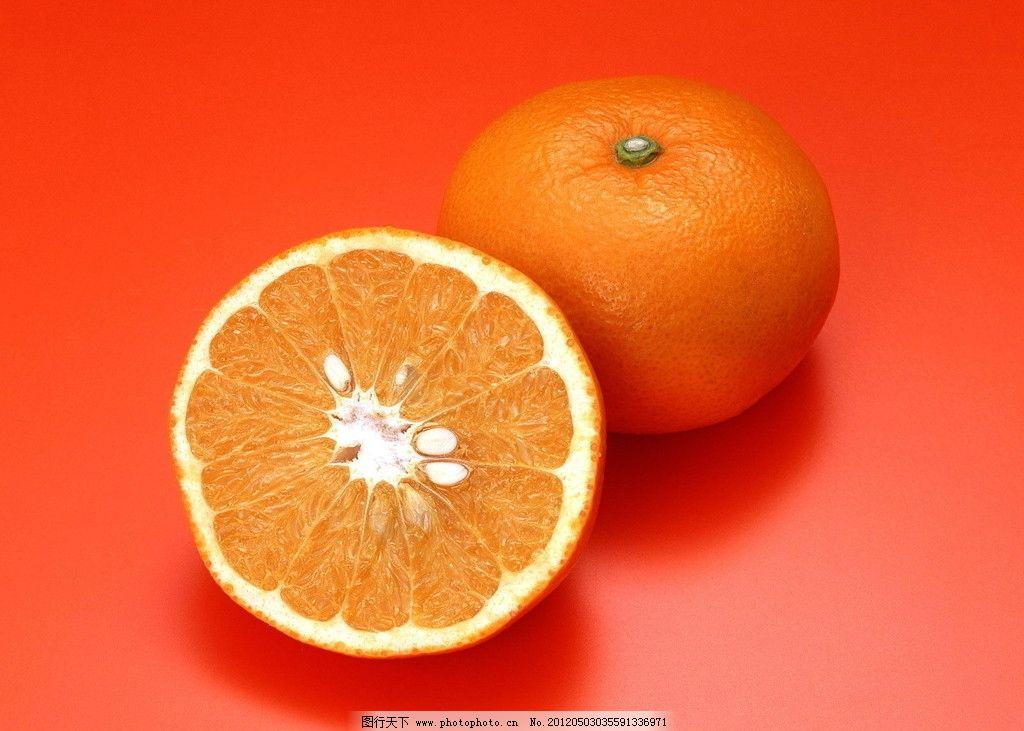 甜橙 橙子 水果 橙子特写 水果特写 橙色水果 高清水果 水果素材 果蔬