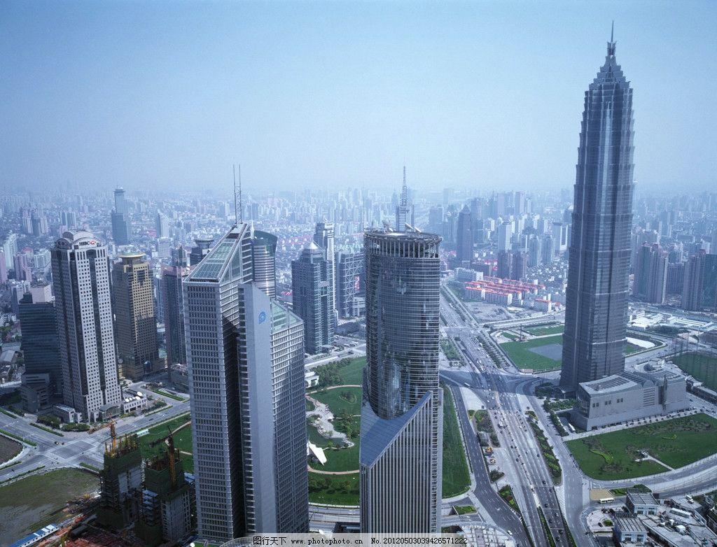 上海 眺望 远眺 远望 远景 鸟瞰 高楼大厦 蓝天 天空 建筑 摄影 350dp