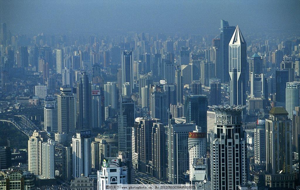 上海 眺望 远眺 远望 远景 鸟瞰 高楼大厦 蓝天 天空 建筑 摄影 300