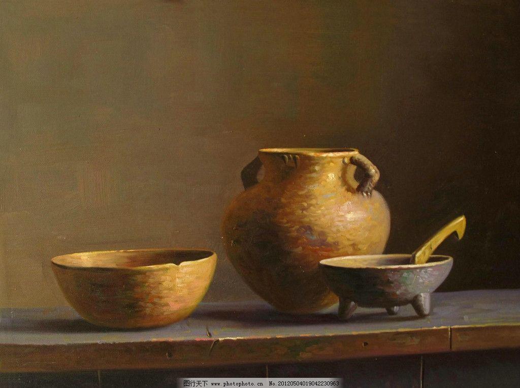 写实静物 写生 色彩 油画 绘画书法 艺术 碗 陶瓷 瓷器 文化艺术 设计