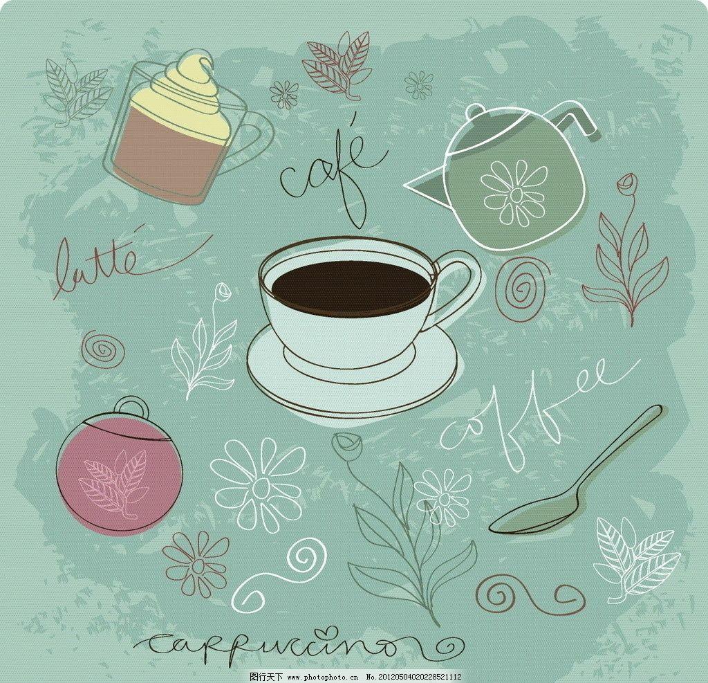 下午茶 少女 手绘 卡通 杯子 勺子 茶壶 背景底纹 底纹边框 设计 72
