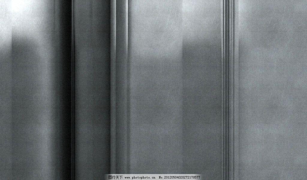 高科技感 灰色 金属 材质 质感 墙纸 纹理 肌理 背景底纹 底纹边框