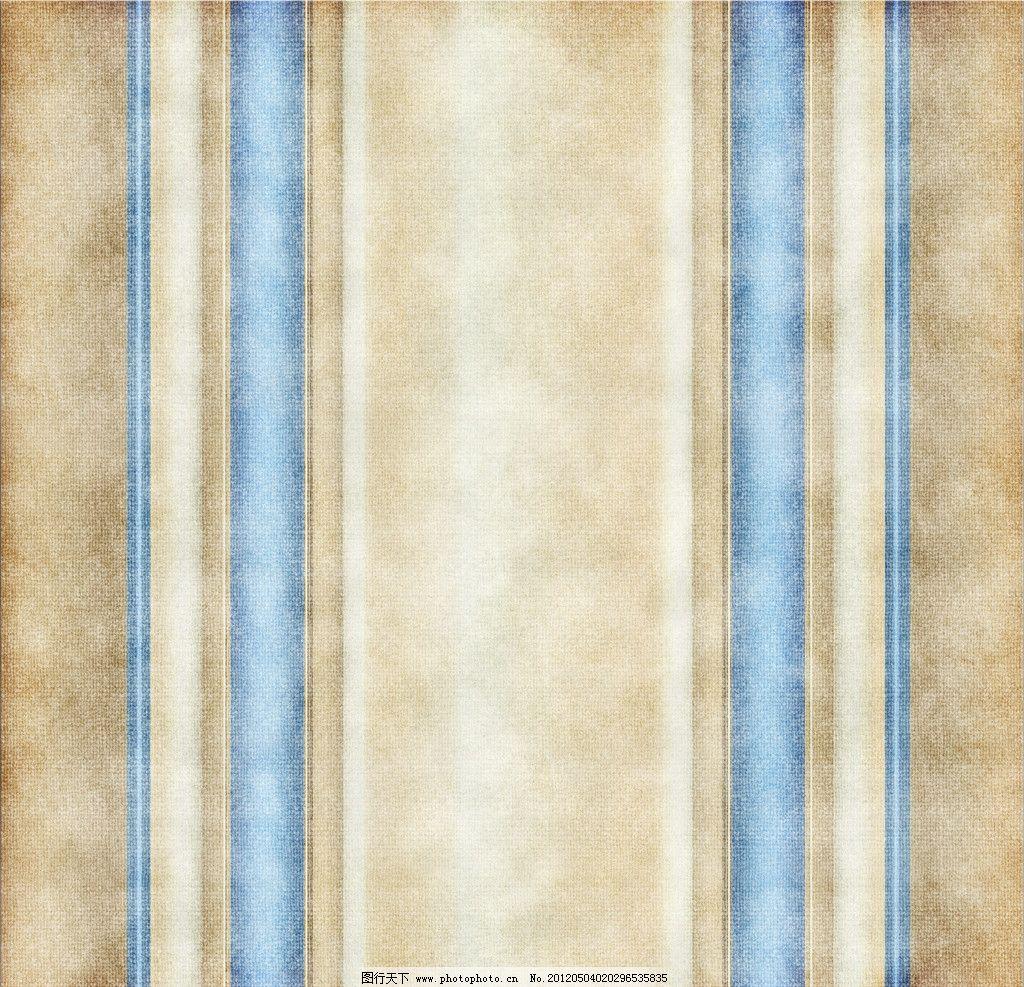 复古背景纹理 布纹 装饰条纹 欧式 古典 怀旧 图案 布料纹理