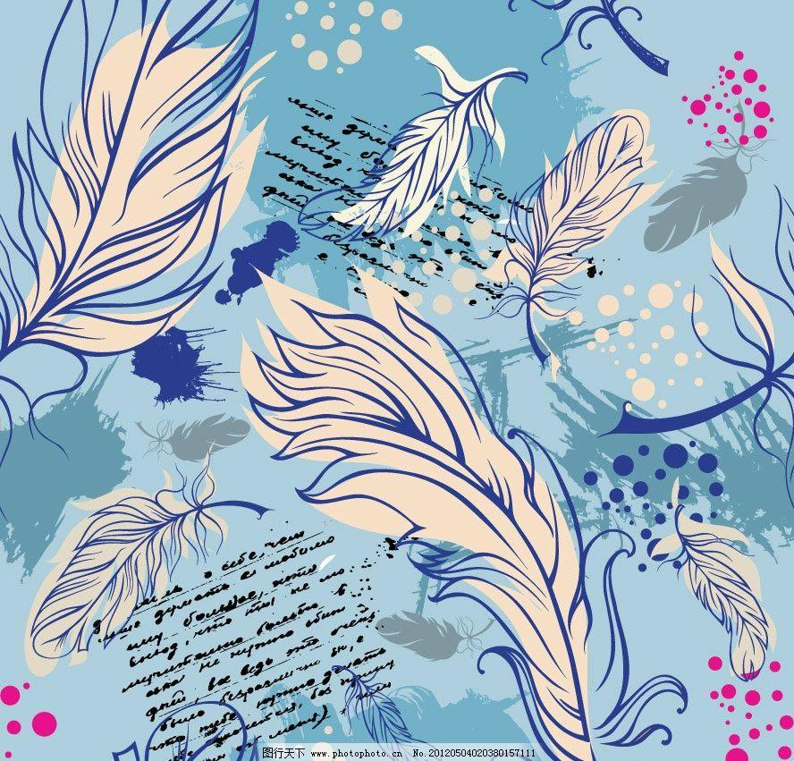 羽毛古典花纹花朵 羽毛 墨迹 墨点 欧式 花纹 鸡毛 横幅 古典 时尚 浪