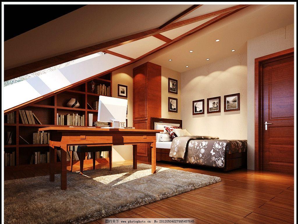 阁楼 装修 书房 家装 房屋 室内 室内摄影 房屋装修 工装 窗户