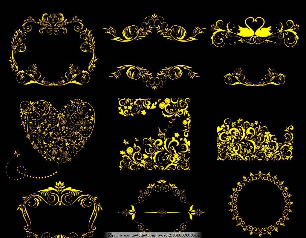 欧式花纹 金色欧式花纹标签