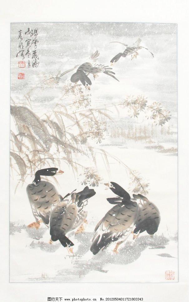 国画 中国画 写意画 彩墨国画 书法 大师作品 风景画 写意 小鸟 动物