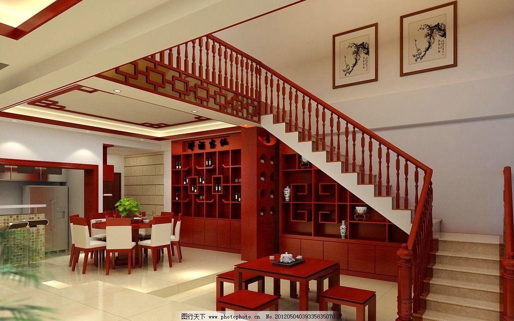 复式客厅 中式 餐厅 茶几 酒柜 楼梯 复式房子 文艺气息 室内摄影