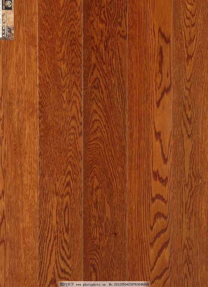 木地板样纹理手机壁纸图片