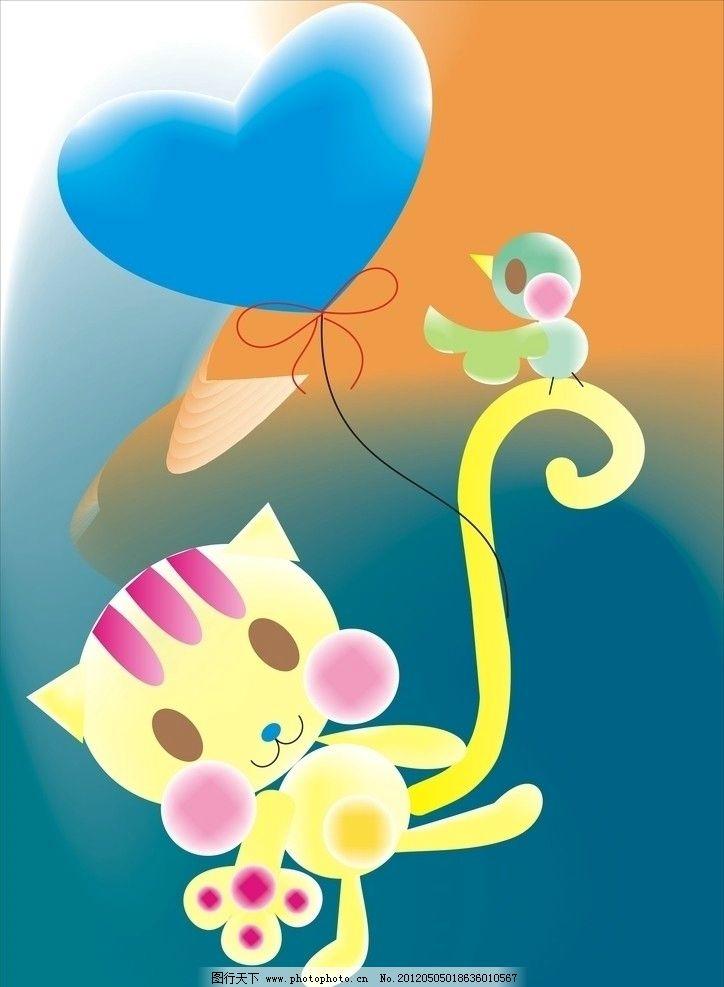 小猫 爱心 气球 小花 小鸟 其他 动漫动画 设计 300dpi jpg