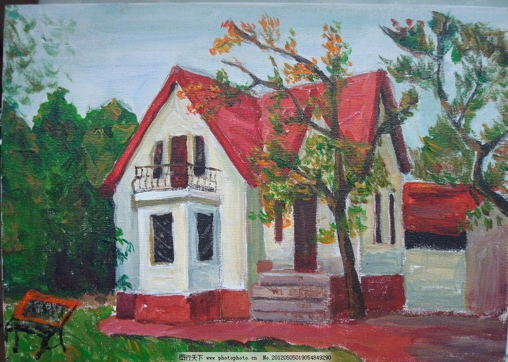 房子 丙烯画 水粉画 公园 红房子 手绘 草地 写生 绘画书法 文化艺术