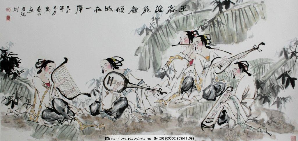 国画人物 国画 中国画 人物国画 人物画 写意画 彩墨国画 彩墨人物