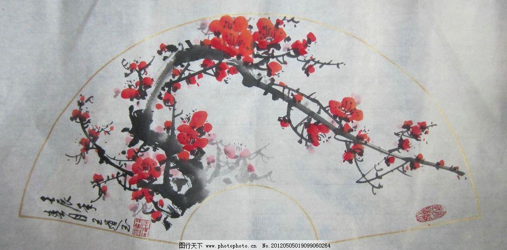 国画梅花图片