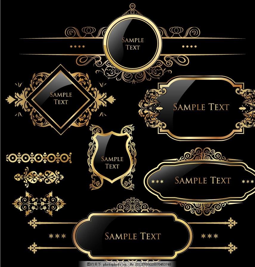 欧式花纹边框 欧式标签 金色 古典 丝带 盾牌 皇冠 时尚 贴纸