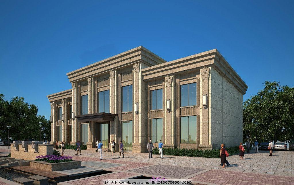 建筑外立面效果图 欧式会所外立面效果图 建筑 办公楼 建筑设计 环境