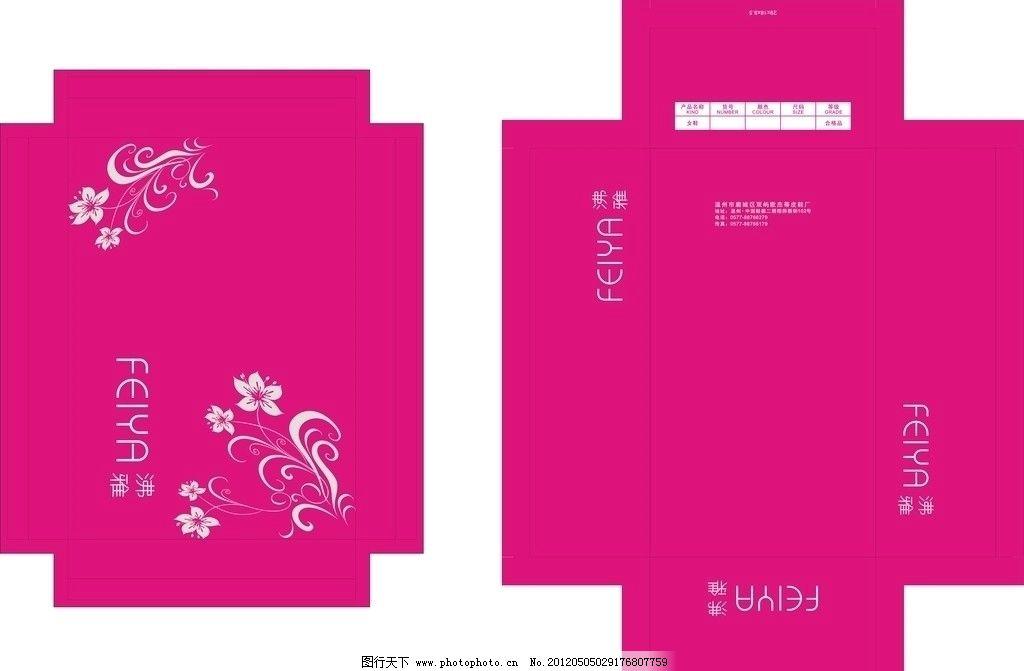 鞋盒 女鞋盒 包装设计 广告设计 矢量 cdr