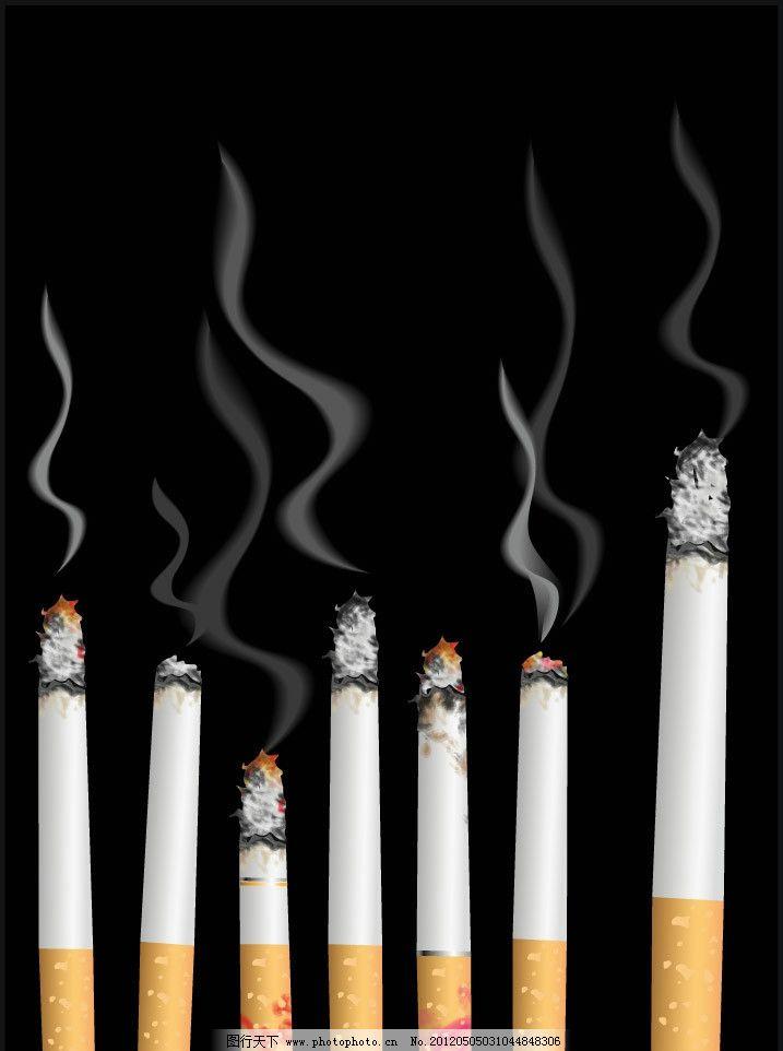 燃烧的香烟 烟雾 戒烟 手绘 背景 底纹 矢量 其他设计
