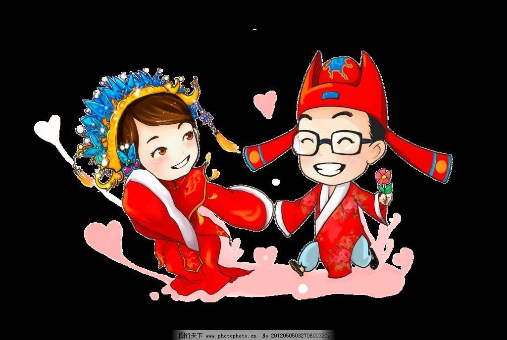 动画小人物 鼠绘 鼠绘情侣 卡通情侣 卡通新娘 源文件
