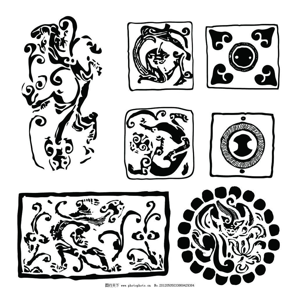 花草 古代底纹 精品底纹 纹饰 花纹花边 底纹边框 矢量 古典龙纹 先秦