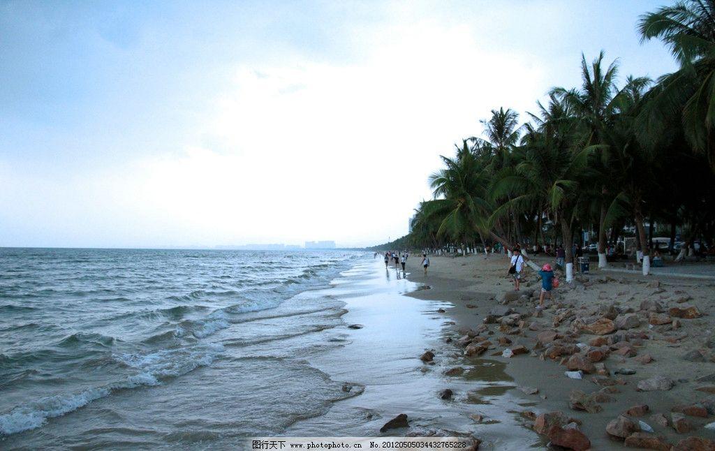 海岸风景 海滩风景 海滩 椰树 海岸风光 海南岛 海南 山水风景 自然