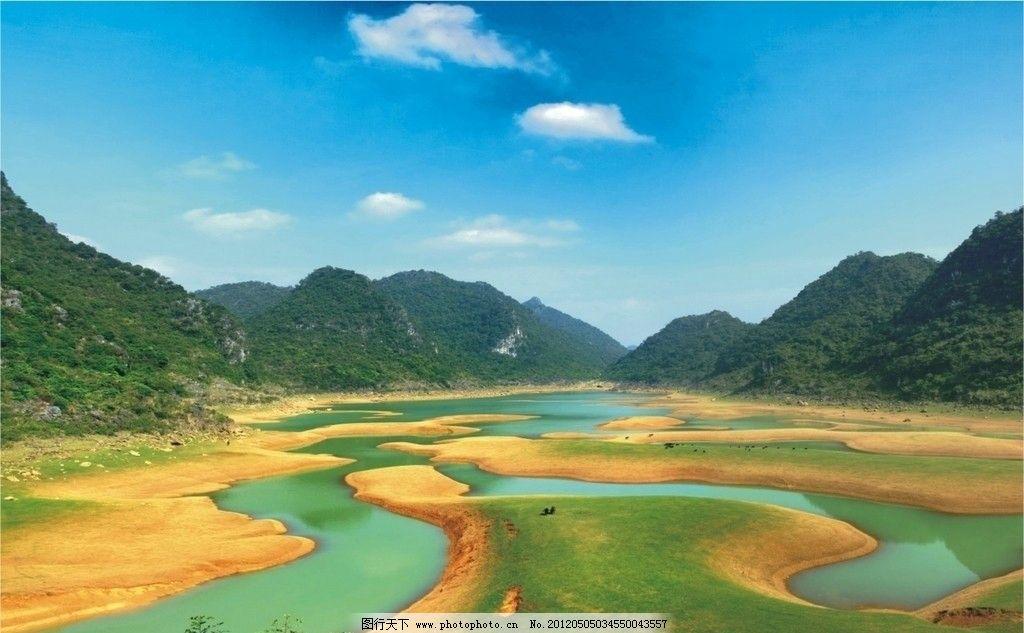 湖泊 田园风光 小河 河水 湖水 蓝天 植物 树木 山水风景 自然风景 大