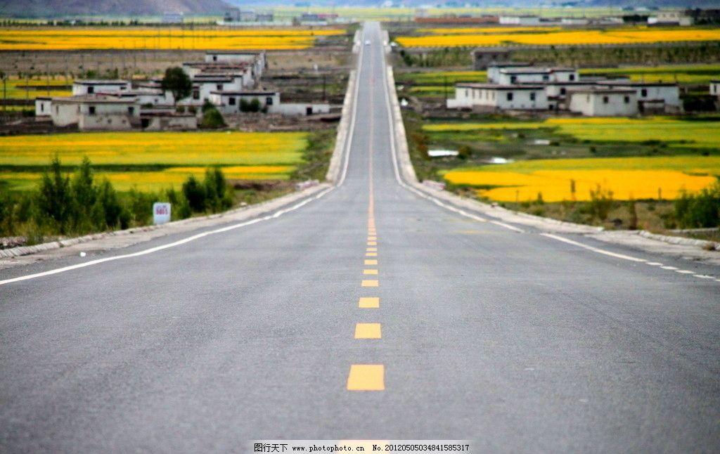 天路 西藏 日喀则 公路 道路 田园 自驾沿途风景 自然风景 自然景观