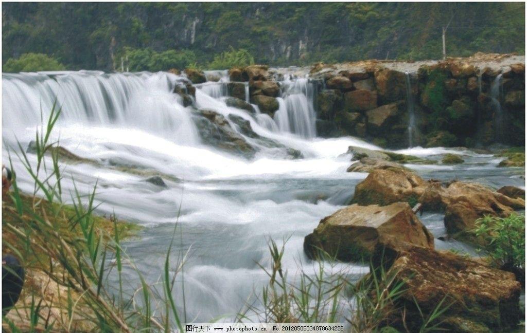 自然流水风景 瀑布 小河 河水 植物 树木 山水风景 自然风景