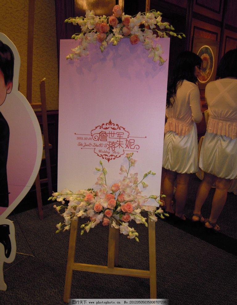 婚礼迎宾牌 婚礼 迎宾牌 指示牌 花艺 戴安娜 白兰 简单 可爱 节日