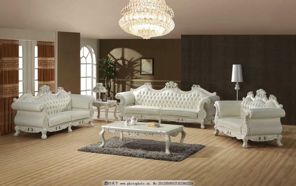 古典真皮沙发 白橡木沙发