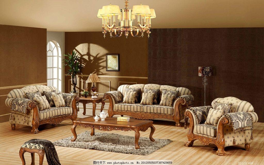 古典沙发 白橡木沙发 沙发