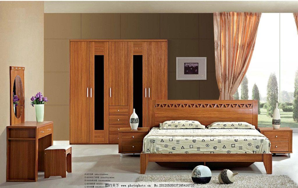 实木套房家具 实木床 床 衣柜 梳妆台 床头柜 中式套房家具 实木家具