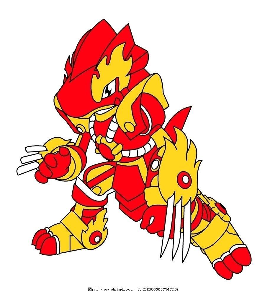 斗龙战士 动画片人物 卡通 其他 动漫动画 设计 72dpi jpg