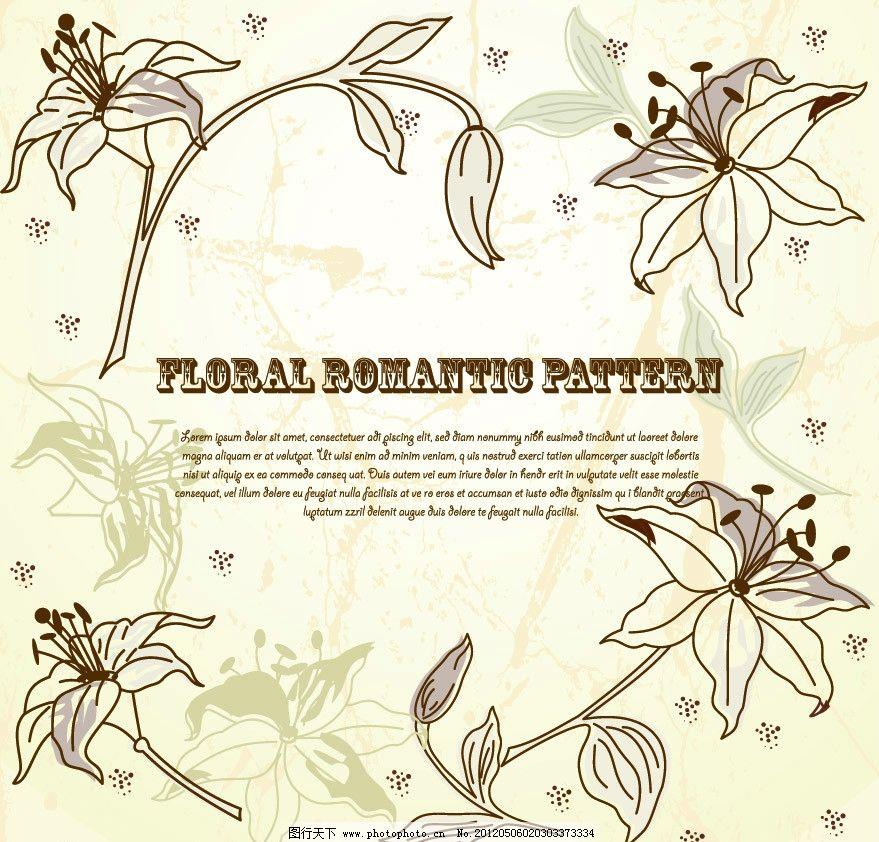 设计图库 底纹边框 花边花纹  梦幻古典花纹花朵 欧式 古典 花纹 花朵