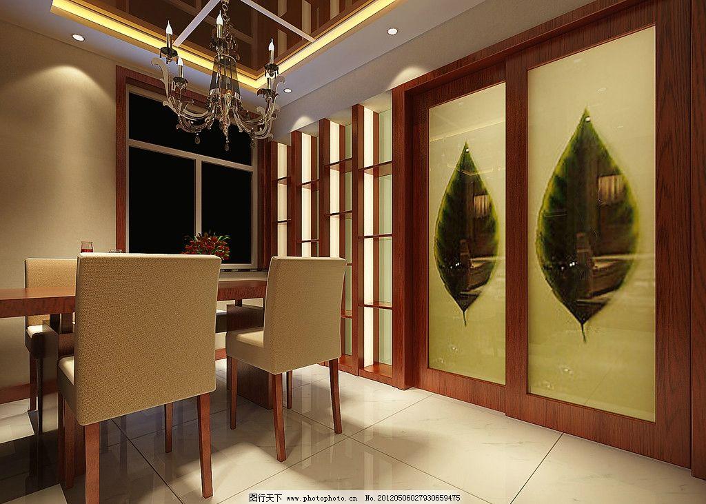 客厅酒柜效果图图片