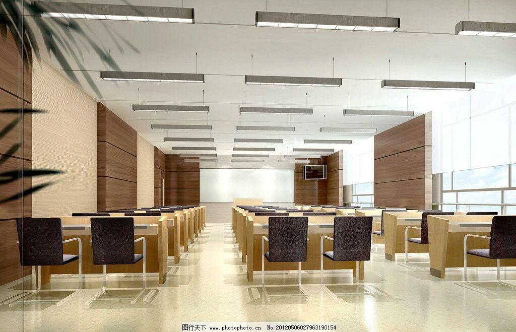 教室效果图图片_室内设计_环境设计_图行天下图库